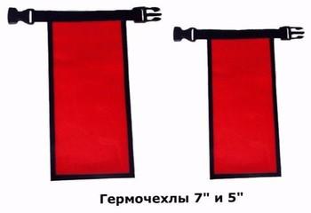Чехол для телефона и планшетов 7 дюймов